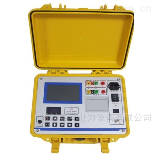 变压器变比测试仪生产厂家直销价格
