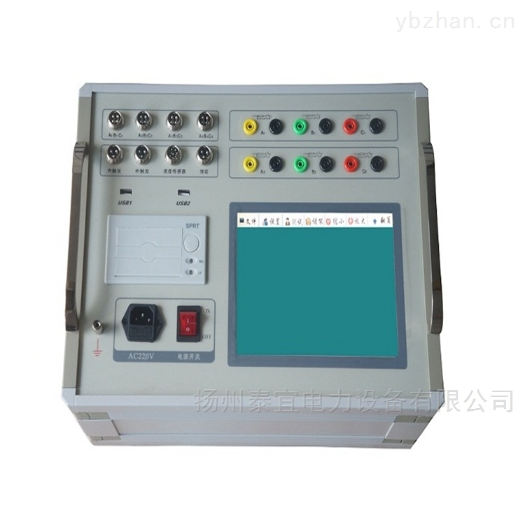 厂家热卖断路器特性测试仪正品低价