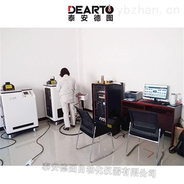 群炉热电偶检定装置