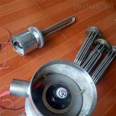 便携式电加热器