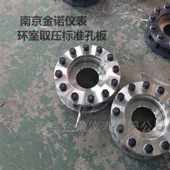 JN-DPKB蒸汽孔板流量计特点、原理