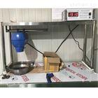 医药产业在线水分测控仪|药厂近红外水分测量仪|非接触中西药水分检测仪