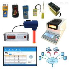 DH836水泥水分测量仪污水分仪水分检测仪