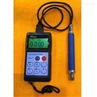 SK-700SK700陶瓷釉面测厚仪瓷器厚度检测仪
