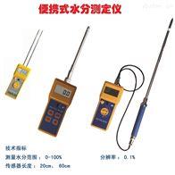 FD-100A锯末水分测定仪制造商