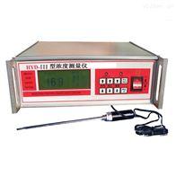 纸浆浓度测量仪类型