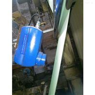 hyd-8b石膏板近红外在线水分仪|煤炭水分仪