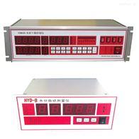 YDM600木材行业木材干燥控制器|木材水分仪|水分仪解决方案|木材干燥窑用控制仪|水分监测器