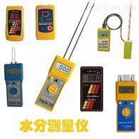 HK-30 木材水分仪,水分测定仪