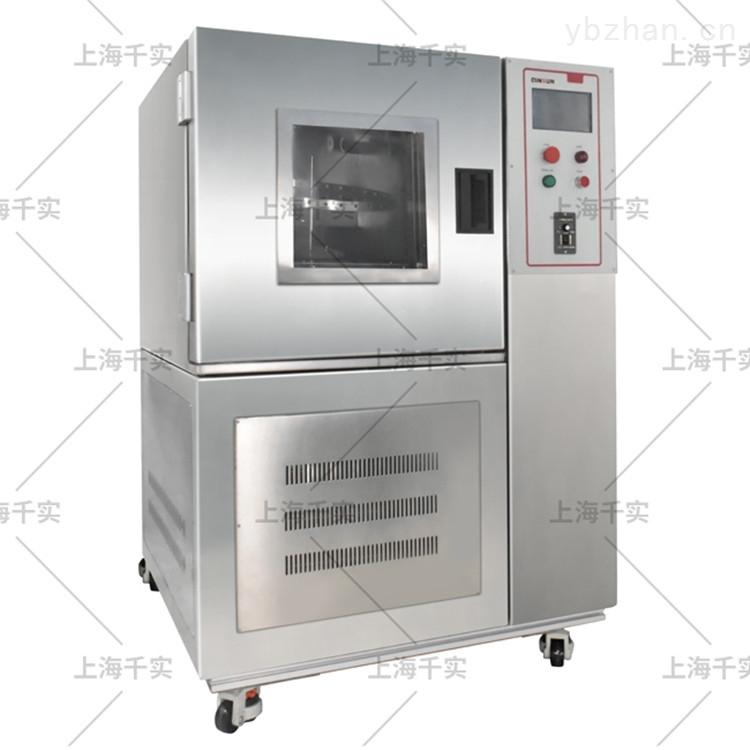 臭氧老化试验箱/臭氧牢度测试仪箱