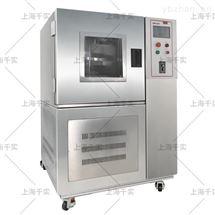G280臭氧老化试验箱/臭氧牢度测试仪箱
