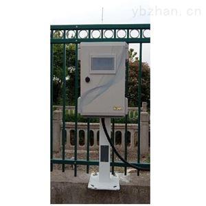 环境恶臭气、VOC挥发有机气体在线监测系统