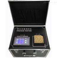 DH9900谷物分析仪、谷物检测仪、蛋白仪、油脂测定仪