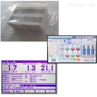C0001573EMC木材平衡含水率试片/木材测湿片/木材平衡湿度片