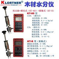 KLORTNER牌KT-R撞锤式木材水分仪(密度、温度补正、配撞锤)