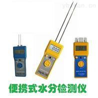 FD-C1塑料颗粒水分测定仪|羊肉水分测定仪|纺织在线水分测定仪|水分仪|水分测量仪