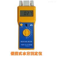 纺织原料水分测定仪 卤素水分测定仪 水分仪 水份仪 宇达