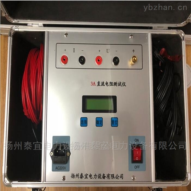 交直流两用直流电阻测试仪