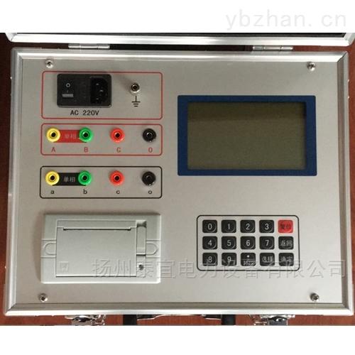 高灵敏变压器变比测试仪厂家报价