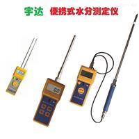FD-M宇达煤矿水分仪*=宇达牌煤炭水分测量仪,测地砖下面水管漏水的测水仪