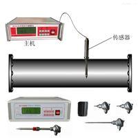 HYD-ZS宇达草水分测定仪|冶金水分测量仪