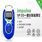 mpulse XP-CO一氧化碳检测仪
