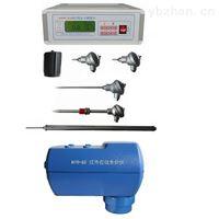 HYD-ZS锯末水分测定仪类型