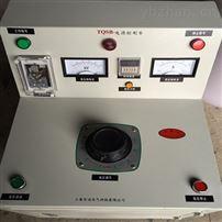 厂家推荐3KVA/50KV高压试验变压器