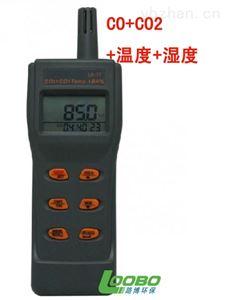 多功能空气质量检测仪