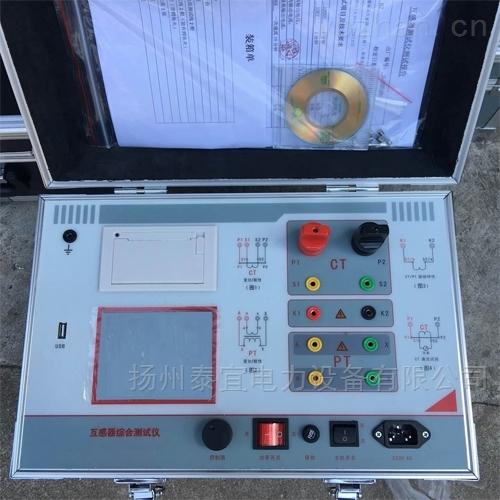 专业生产互感器伏安特性测试仪制造商