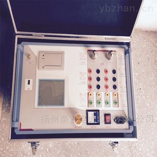 出售定制互感器伏安特性测试仪