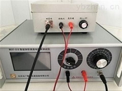 高阻测量仪