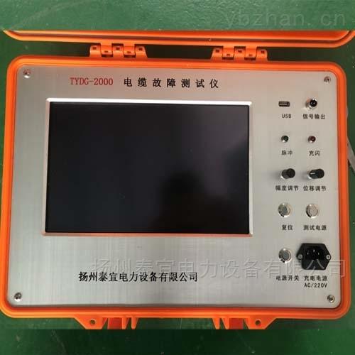 架空线路故障测试仪设备