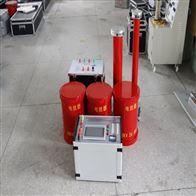变频串联谐振耐压试验装置现货供应