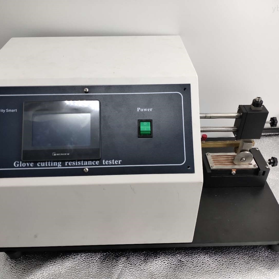 防护手套抗切割性能测试仪
