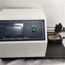 品牌SRT手套抗切測試儀