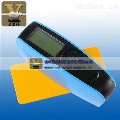 YG60S60°经济型光泽度计
