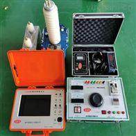 厂家推荐高压电缆故障测试仪