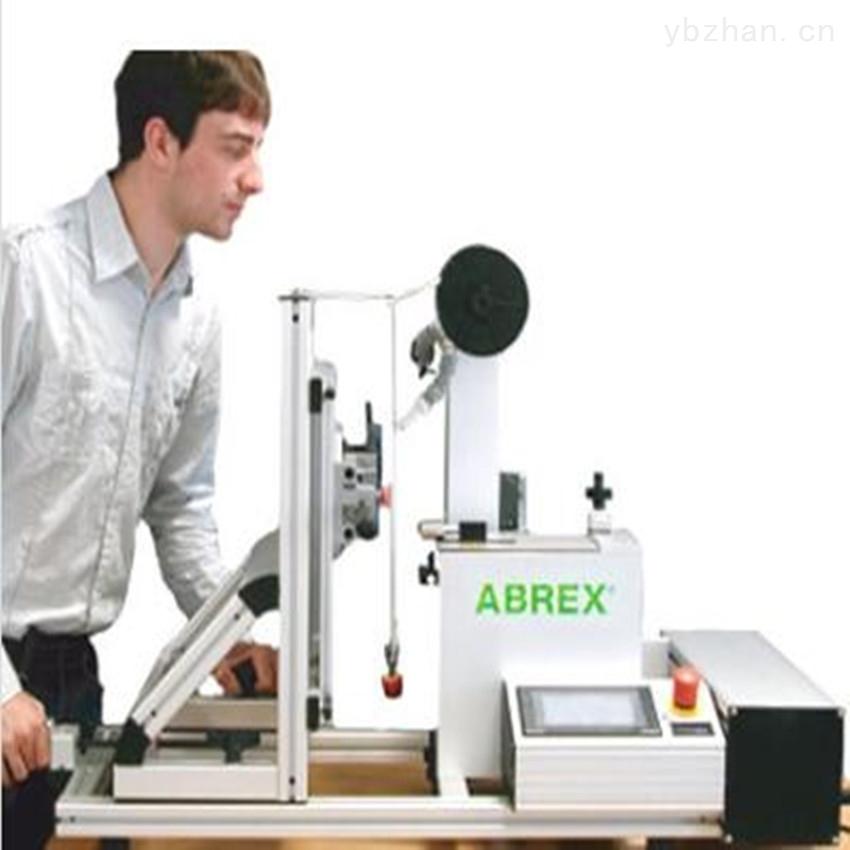 ABREX手指磨耗试验仪