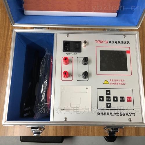20A直流电阻测试仪厂家价格