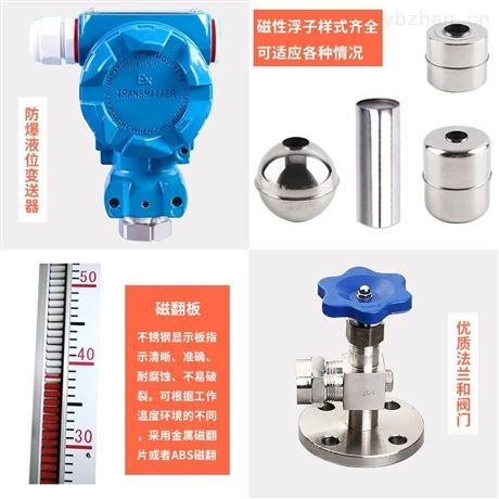 UHZ磁翻板液位计厂家价格 液位传感器 DN25