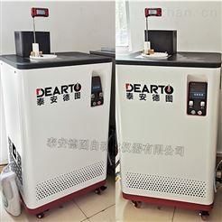 DTME-50额温计校准装置低噪音无干扰