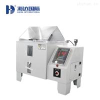HD-E808-60盐雾试验机多少钱
