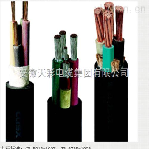 MYZ,MYC,MYQ橡套矿用电缆