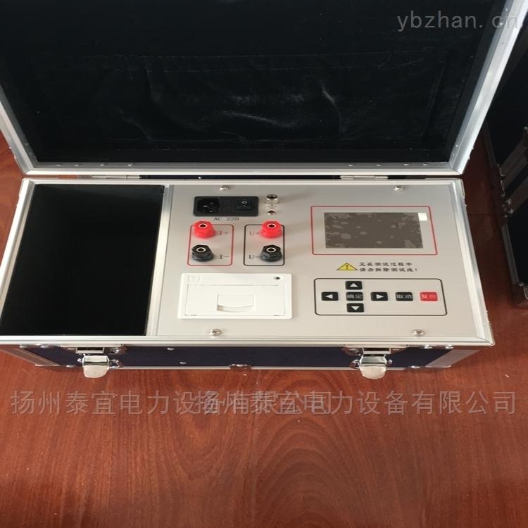 高性能数字直流电阻测试仪厂家直销