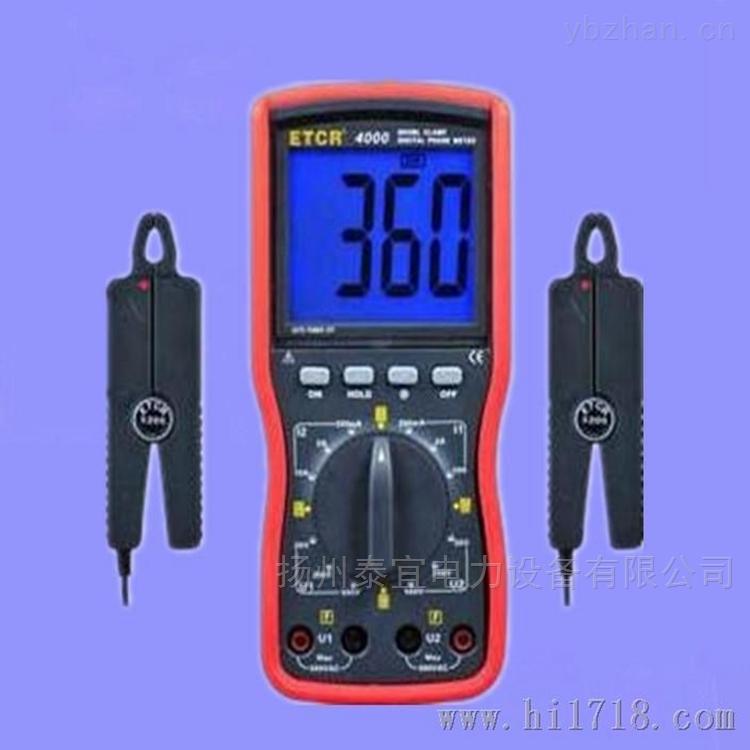 电力三级承试50mA数字式双钳相位伏安表