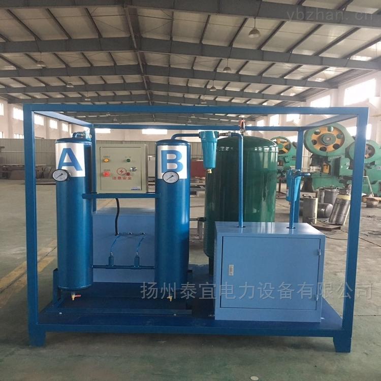 承装修试干燥空气发生器促销供应