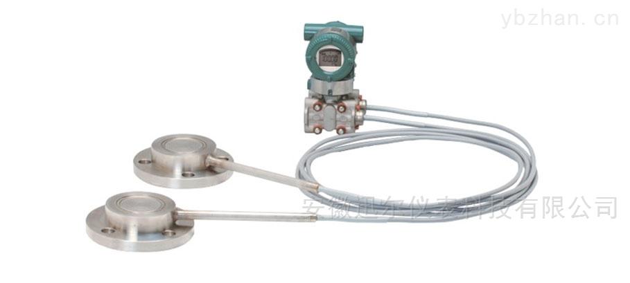 EJA118E隔膜密封式差压变送器
