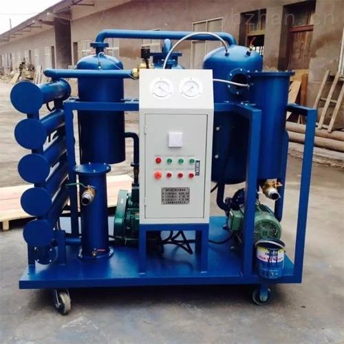 高标准真空滤油机三级承试设备