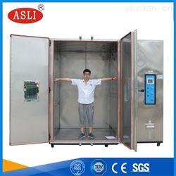 8立方步入式恒温恒湿试验房